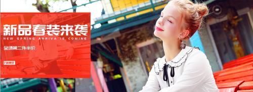 时尚个性女装电商banner