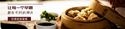 溫馨早餐食品淘寶banner