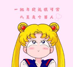 清新可爱微信朋友圈封面