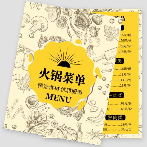 黃色手繪風火鍋店宣傳菜單