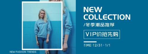 蓝色冬季新品淘宝banner