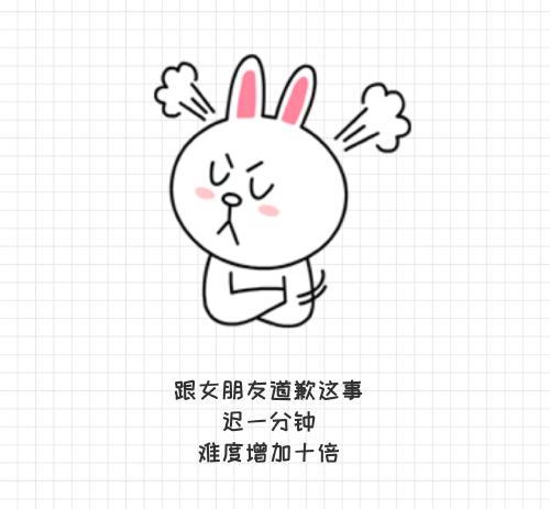 简约可爱微信朋友圈封面