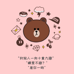 简约粉色情话手机微博背景