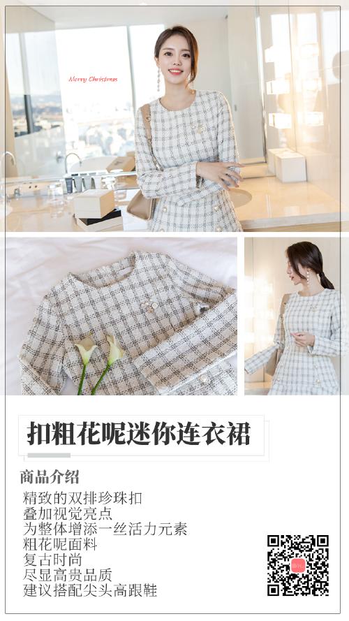 時尚簡單女裝產品宣傳