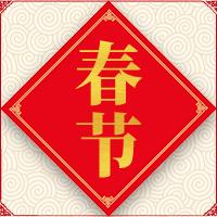 春节公众号封面小图
