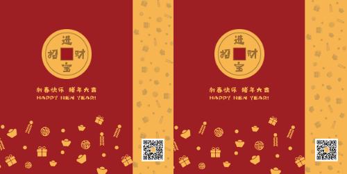 春节卡通新年礼物手提袋