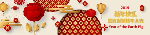 2019立體淘寶banner
