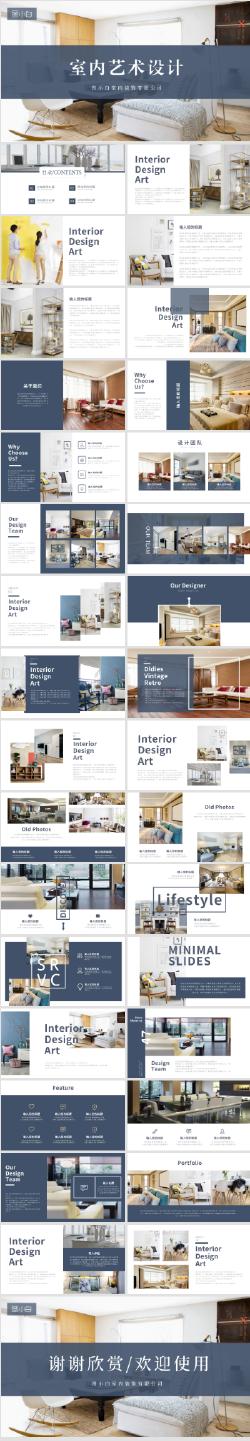 室内设计装饰公司营销家居展示