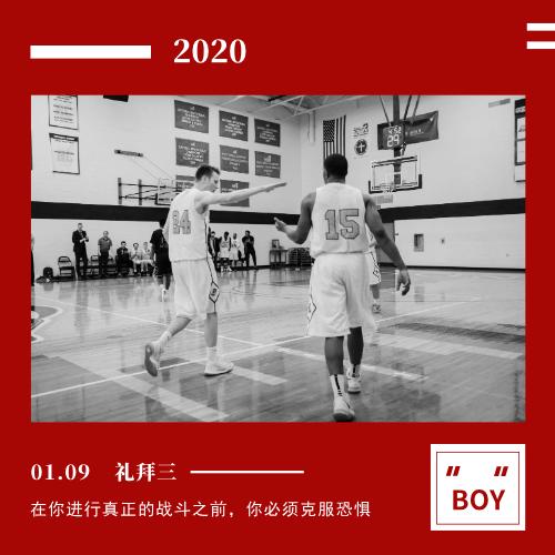 篮球男孩公众号正方形配图