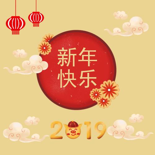 红色新年快乐公众号正方形配图