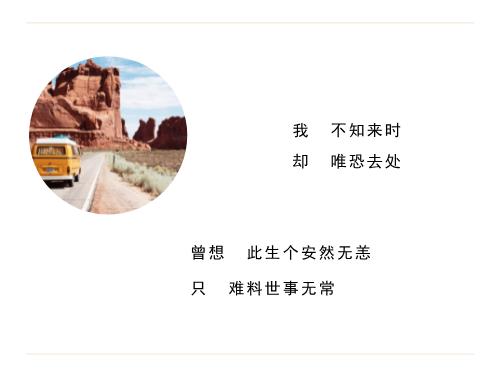 日式留白风景公众号横版配图