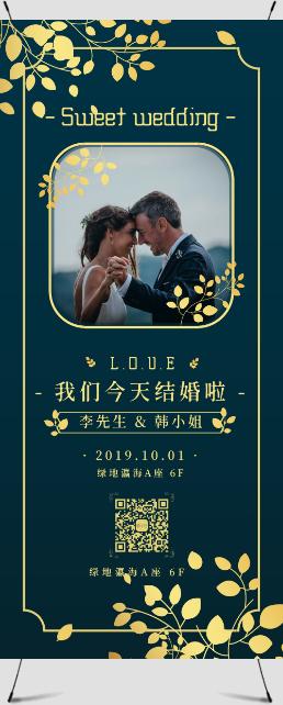 藍色歐式大氣金葉子婚禮迎賓展架