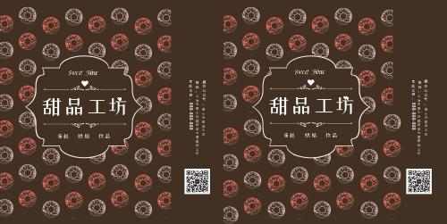 小清新甜品店蛋糕店定制手提袋