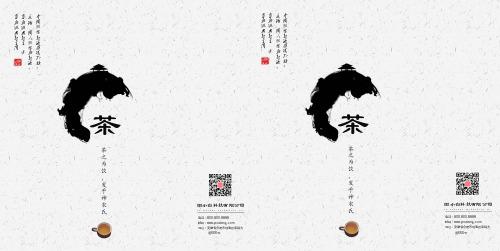 簡約中國風茶葉手提袋