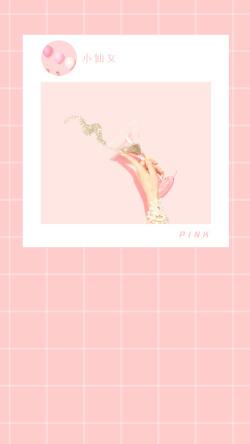 粉色小清新手机壁纸