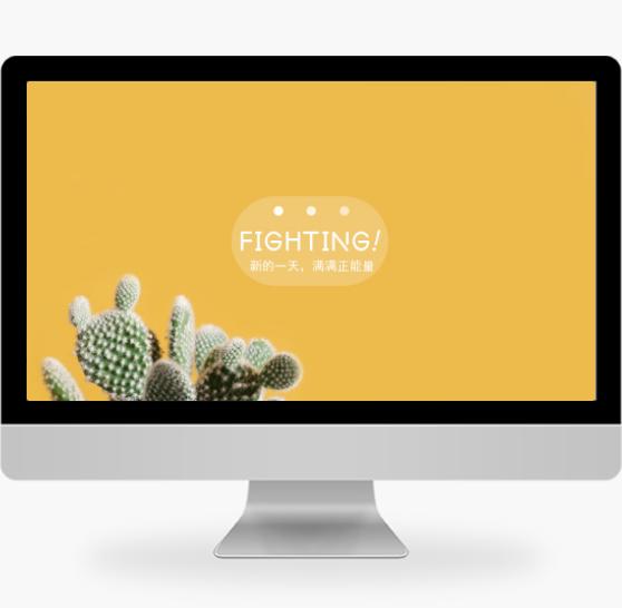 简约时尚黄色植物pc桌面