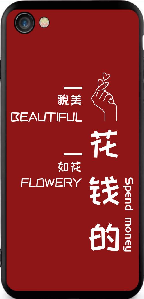 簡約筆芯文字iPhone7/8手機殼
