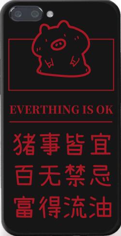 大气猪事皆宜猪年苹果7p/8p手机壳