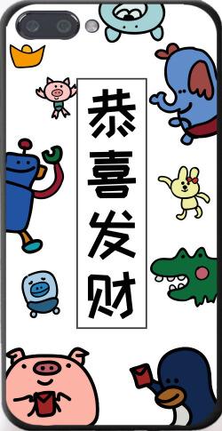 可爱手绘恭喜发财苹果7p/8p手机壳