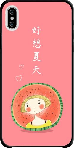 好想夏天IphoneX/Xs 手机壳