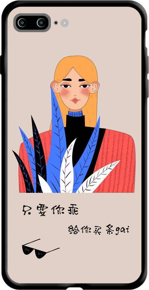 網絡用語Iphone7p/8p手機殼