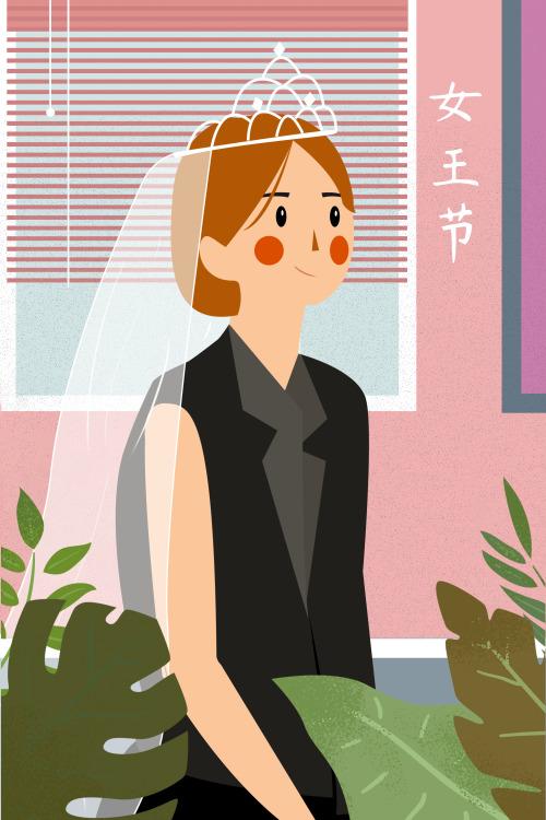 女王节竖版插画
