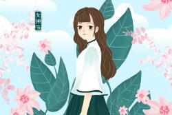 小清新女神节横板插画
