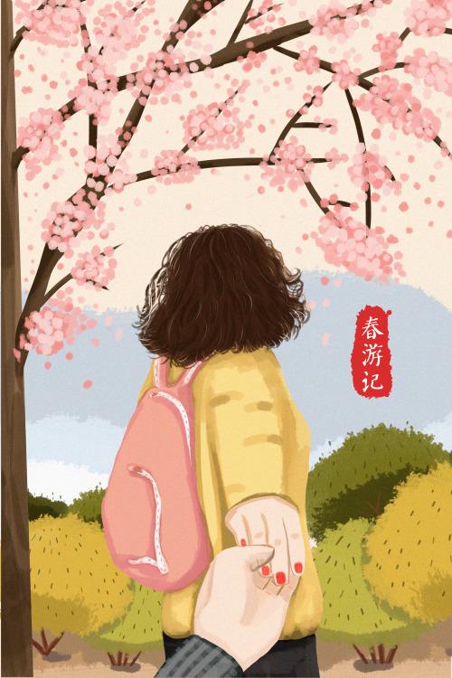 春游記豎版插畫