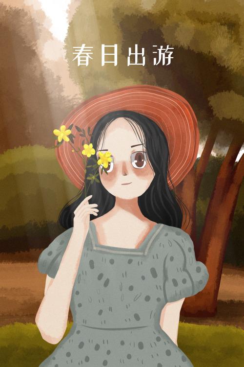 春日出游豎版插畫