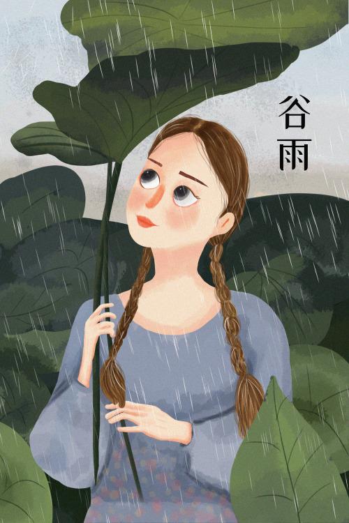 拿荷叶的女孩谷雨节气竖版插画