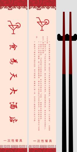 簡約中國風餐飲筷子套設計
