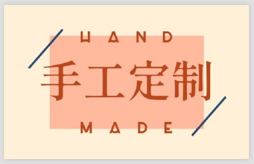 極簡設計手工定制標簽不干膠貼紙