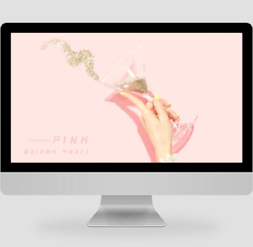 簡約粉色電腦壁紙
