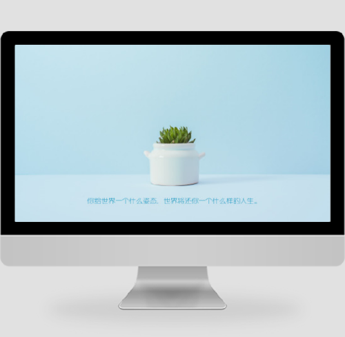 藍色清新文藝植物pc桌面
