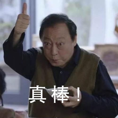 簡約蘇大強微博封面背景