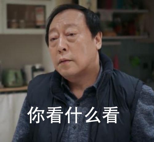 简约苏大强微信朋友圈封面