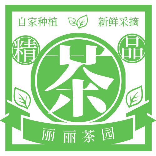 綠色清新茶園方形不干膠標簽