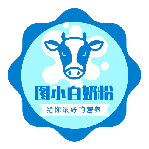 藍色扁平化牛奶奶粉不干膠