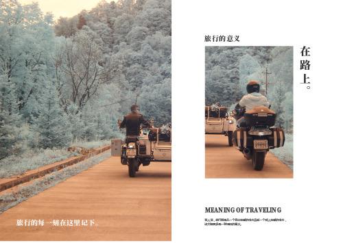 旅行风景照怀念纪念相册书