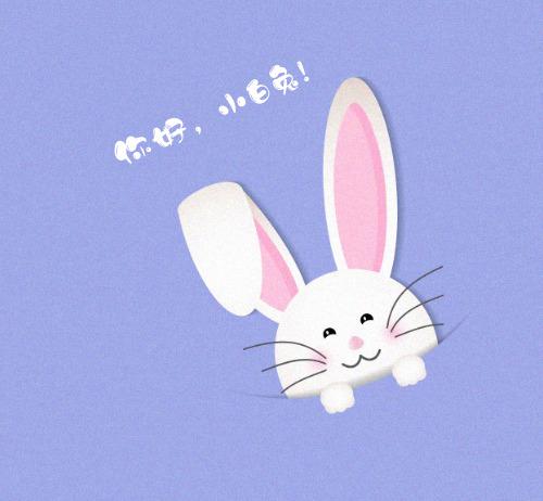 卡通小白兔微商朋友圈封面