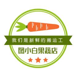 绿色扁平化果蔬店不干胶