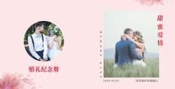 简约甜蜜爱情婚礼纪念相册书