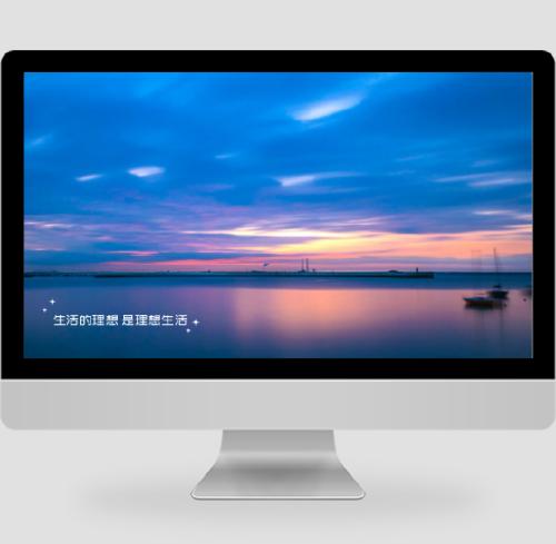 簡約唯美攝影風景pc桌面