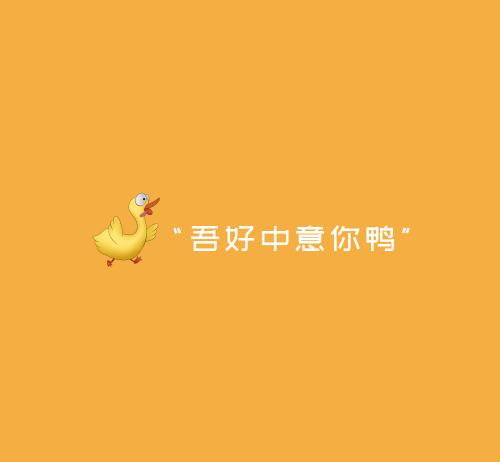 簡約微信朋友圈封面