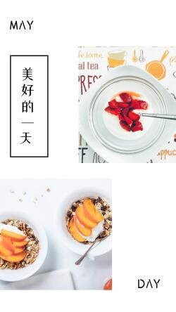 简约小清新食物手机拼图模板