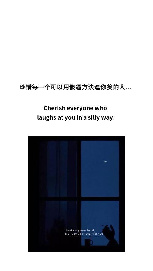 小清新簡約文藝壁紙