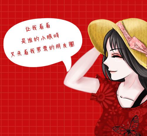简约微信朋友封面设计