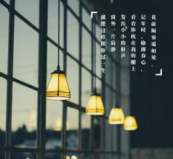 简约文艺七夕朋友圈封面