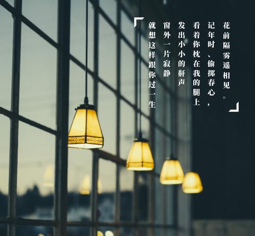 簡約文藝七夕朋友圈封面
