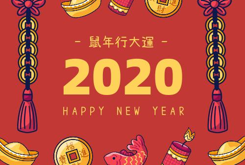 2020簡約紅色鼠年卡通日歷臺歷